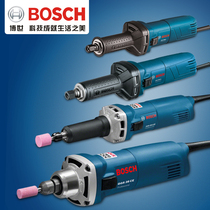 Bosch straight grinding electromechanical grinder jade stone processing electric grinding head mould inner circle inner hole Grinder