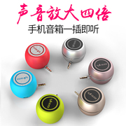 Mobile phone audio mini speakers in-line SUBWOOFER SPEAKER portable universal tablet external microphone