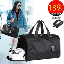 Travel bags, handbags, large-capacity sports bags, fitness bags, travel bags, men's short-distance travel bags and women's travel bags