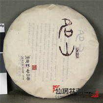 Fuding Xianjulin Old White Tea 2010 Mingshan Series (Tianchijian) 300g Old Wild Cake Tea