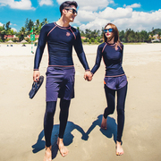 Da cousin diving suit female jellyfish clothing sun diving long sleeved swimsuit split suit couple surfing suit male swimming