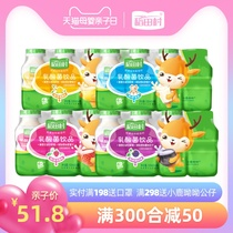 Rice Village Baby Juice Drink Multi-Flavor Lactobacillus Drink 100ml x 16 bottles (calcium and zinc)