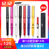 Lamy Lingmei pen German imported safari Hunter Series Ink pen student practice pen Business Gift