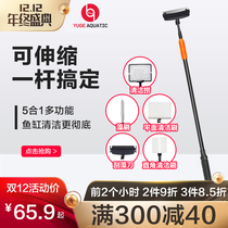 Fish Tank brush Cleaning long handle cleaning cleaning tool scratch knife wipe glass device wash fish tank Oracle Fish Tank Brush
