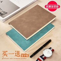 Small fresh creative office stationery notebook notepad business A5 sheep soft leather simple student diary