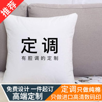 To map personalized custom pillow DIY creative expression figure birthday printed Live Photo logo car cushion canvas
