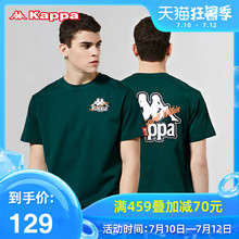 Kappa kappa men's sports short sleeve casual loose T-shirt summer round neck print half sleeve 2020 NEW