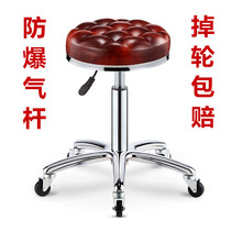 Beauty Stool Beauty Salon Special great work Chair Hair Barber shop round rotary lifting hair salon pulley