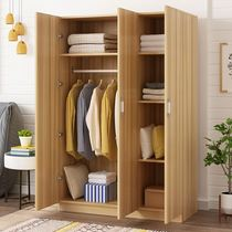 Armoire moderne simple économie Assemblée en bois massif conseil dortoir location Chambre Enfants simple armoire armoire de la chambre