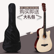 Shipping 38 inch folk guitar beginner students practice authentic instruments send great gift accessories