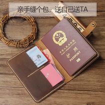 Crazy Horse leather multi-function passport holder leather protective cover leather ID card charter ticket holder manual diy material 014