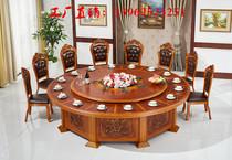 Hôtel électrique table ronde hôtel automatique Table Ronde 10 personnes 20 banquet hot pot tables et chaises combinaison de rotation plaque table à manger