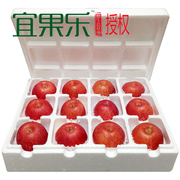 Shaanxi Yichuan forest music of the original farm planting base of 12 apple apple mail package