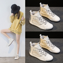 Leather high-top small white shoes women 2019 burst casual board shoes 2020 new spring wild Network red tide shoes