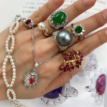 No 1 Yunfei jewelry Japan live special auction link Color treasure pearl jewelry package tax does not refund or exchange