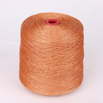 Construction line brown nylon line polyester fishing line braided wire tire line packing line nylon rope