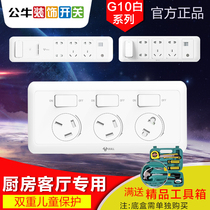 Bull switch socket panel household with switch waterproof multifunctional wall socket kitchen living room outlet
