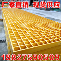 Car Wash Room FRP Grille board Tree Pool Grille drain Grille FRP car grille cover Tree Grate