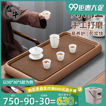 Taurus raw embryo embryo electric wood tea tray German household simple solid wood tea sea rectangular electric gum wood-sized teapot