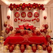 Wedding room decoration set Mens wedding decoration creative new house Womens bedroom wedding Wedding red balloon package
