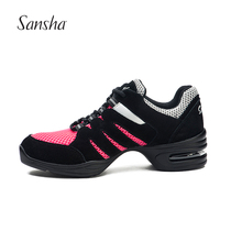 Sansha French three sand stitching modern dance shoes with bottom air cushion net face square dance sports dance shoe Girl