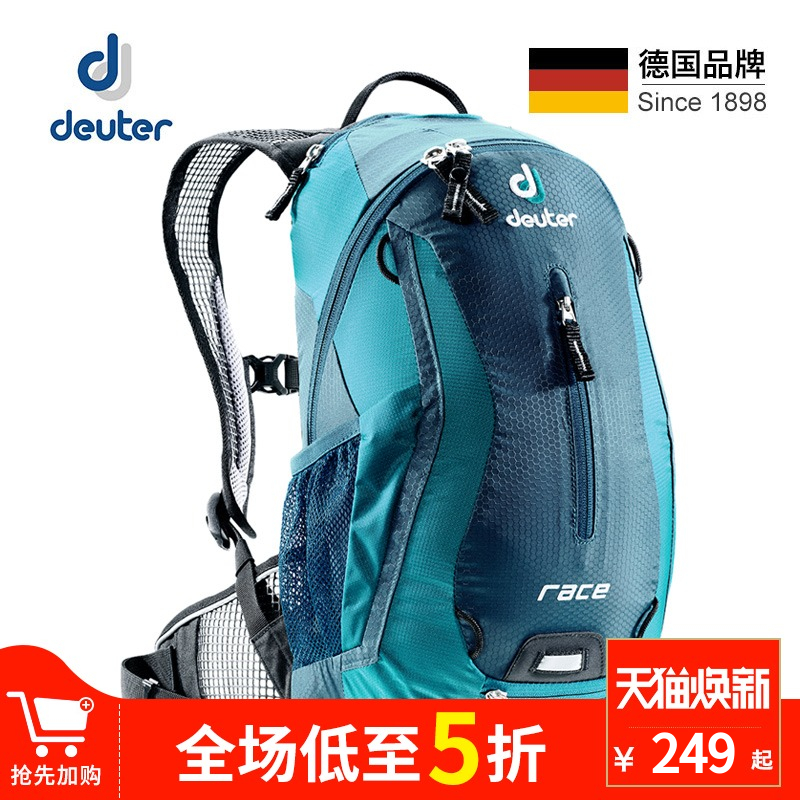 [The goods stop production and no stock]Deuter Dort Race 10/12L Sports Cycling Backpack Lightweight Breathable Men's and Women's Fashion Shoulder Bags Cross Country