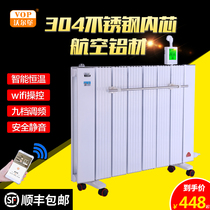 Intelligent and hydroelectric heating tablets household water injection heater energy saving and electric mute speed heating plus hydroelectric heater