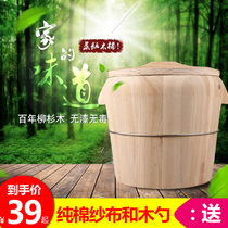 Steamed rice Barrel Kitchen household zi pure handmade small barrel rice tableware restaurant commercial steamer Fir Bamboo