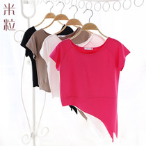 Modern dance adult Dance dress female white short sleeve T-shirt slimming sports yoga dance practice clothes top New