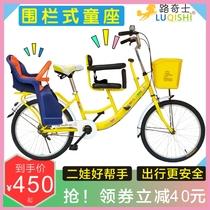 路奇士22寸带围栏 亲子母子自行车 接送小孩载宝宝溜娃买菜代步车