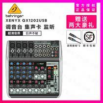 Behringer XENYX QX1202USB микшерный пульт комплект звуковая карта положить в ухо