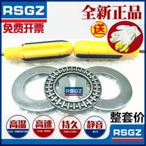 Plane pressure thrust needle roller bearing inner diameter 6 8 10 12 15 17 20 25 30 35 40 thickness 4