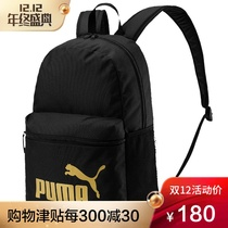 Puma Puma Double Shoulder bag male and female phase new sports backpack student schoolbag casual fashion shoulder bag