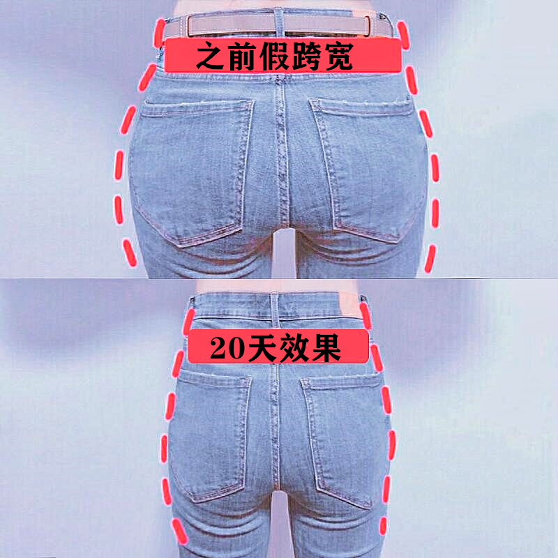 Shake sound very hot 2021 force push lazy people to accept belly farewell easy fat physique also you armor line buy 5 send 5