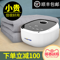 Water heating electric blanket single water circulation safety no radiation hydroelectric mattress double mattress household Kang intelligent constant temperature