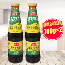 Sea Day oyster sauce 700g*2 bottle mixed noodle barbecue seasoning fried vegetables pickled thicken hot pot steamed fish can consume fuel