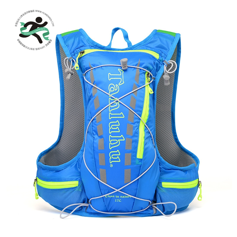 Outdoor cross-country running equipment shoulder backpack ultra-light mountain climbing hiking 15L waterproof cycling water bag for men and women