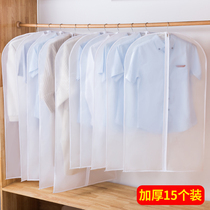 Household thickening dust bag cover hanging suit big clothes dust cover translucent set dry cleaning shop Special bag
