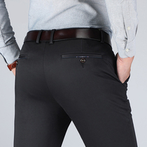 Figure Salen Casual Slim Fit stretch straight business waist trousers
