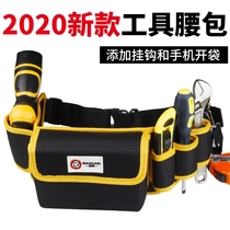 High-altitude canvas waist bag tool bag Multi-function waist bag Electrician hardware maintenance hanging bag Oxford cloth water release tool bag