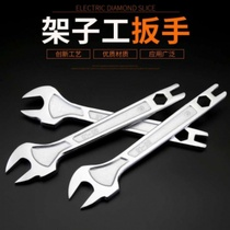 Wrench opening tool wrench shelf worker rack Dead east fork mouth auto repair board dumb wrench dual-use