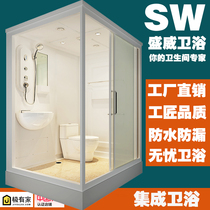 Overall shower room bathroom tempered glass simple rural bathing room all-in-one toilet bath room home bathroom