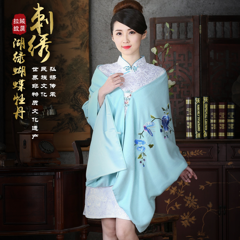 Shu embroidery hand-made cashmere embroidery warm shawl go abroad business Chinese wind 520 gifts for old foreigners