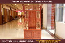 Mahogany porch cabinet Chinese rosewood coat cabinet door for shoe cabinet double-sided screen cabinet hall living room partition cabinet