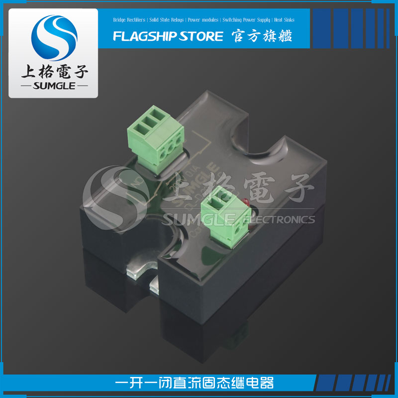 DC-controlled DC normally closed solid state relays open and close 1a1b DL-D20.1M-C 200V 0.1A