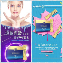 Royal fancy Mimi Marine Fish collagen peptide powder to delay aging whitening skincare five box 500