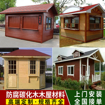 Anticorrosion Chalet Mobile Chalet Kiosk Cottage Outdoor farm stays garden Villa solid wood pavilion Equipment room