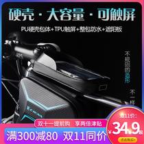 CIGNA bicycle bag front Liang Bao mountain bike saddle bag bicycle tube bag mobile phone bag riding equipment accessories