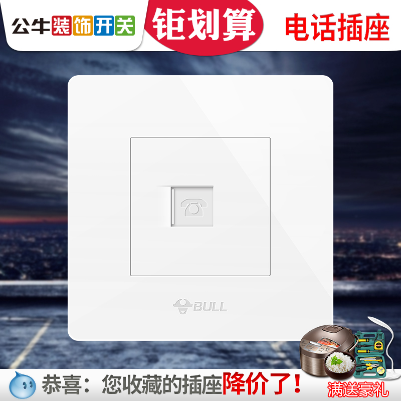 Bull Switch Socket Telephone Socket Panel Type 86 One-bit Two-core Telephone Wall Home Phone Socket