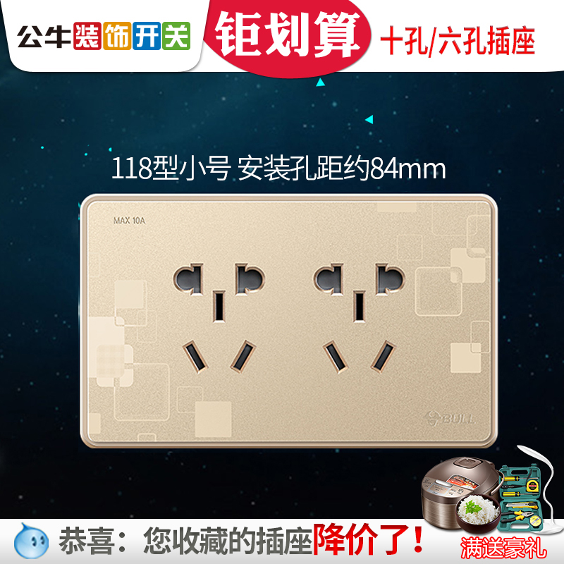 Bull 118 switching socket panel wall power supply Kitchen 6 holes 6 holes 2 5 holes socket rose gold